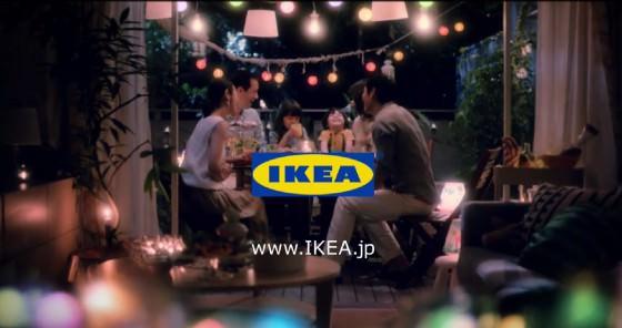 IKEA(珠子)3