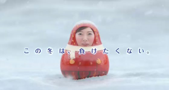 カルピス(清野優美)